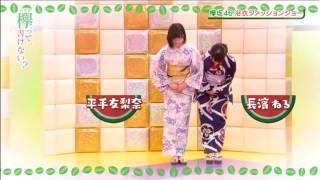 【欅坂46】浴衣まとめ