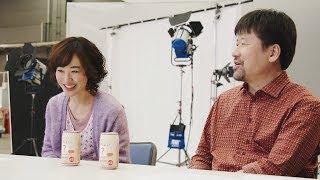 佐藤二朗、『凪のお暇』黒木華と絶妙な掛け合いで爆笑コンビ 『ほろよい』WEB動画「この味なんだ」篇