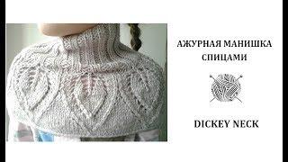 Манишка спицами/How to knit scarf - collar