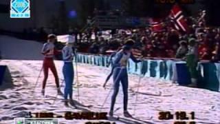 1988 OWG Calgary Rel 4x5 km SOV NORWAY FINLAND