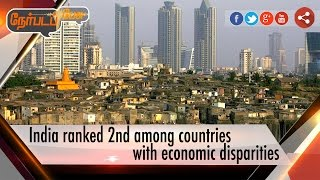Nerpada Pesu: India ranked 2nd among countries with economic disparities(06/09/16)