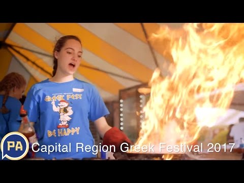 The Capital Region Greek Festival 2017