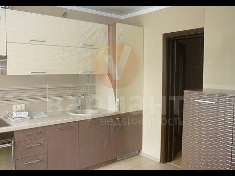 Продажа элитной квартиры в Омске. Недвижимость в Омске