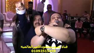 فرح محمد عربى الصغير النجم اشرف الشريعى مولع الدنيا موسيقار جمال البرنس
