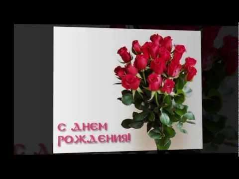 Аня, с Днём Рождения