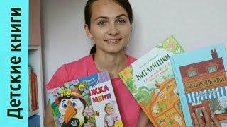 ДЕТСКИЕ КНИГИ: виммельбухи, сказки, книги для малышей