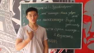 Online урок корейского от