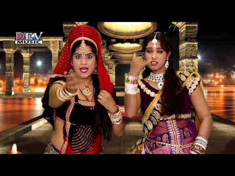 रुमक झूमक नाचे - Marwari DJ Dance Song | HD VIDEO | Neelu Rangili Hits | Rajasthani New Song