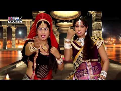 रुमक झूमक नाचे - Marwari DJ Dance Song | HD VIDEO | Neelu Rangili Hits | Rajasthani New Song