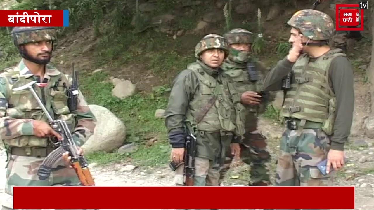 बांदीपोरा पुलिस ने हाजिन में आतंकियों के 4 साथियों को किया गिरफ्तार...