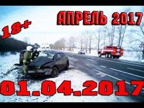 АвтоСтрасть - Подборка аварий и дтп #555 Январь 2017