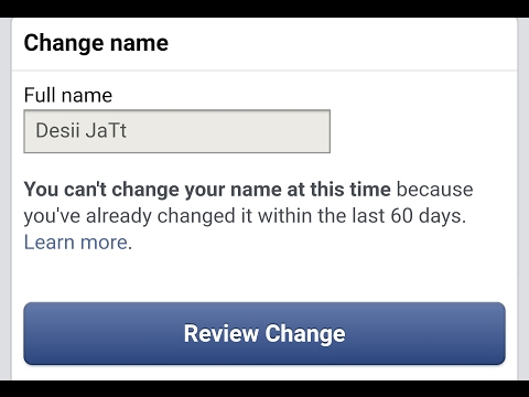 How to change your Facebook Name without waiting 60 days?  facebook name 60 days limit  trick