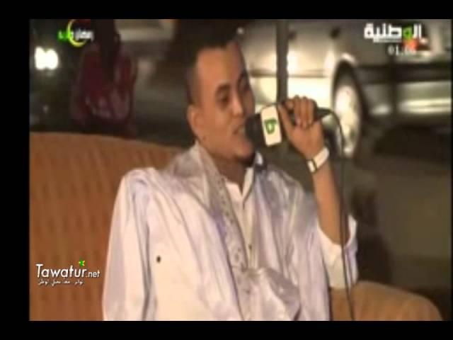 برنامج رمضان والناس - الفنان اماكه ولد دندني* الأديب ولد آدبه