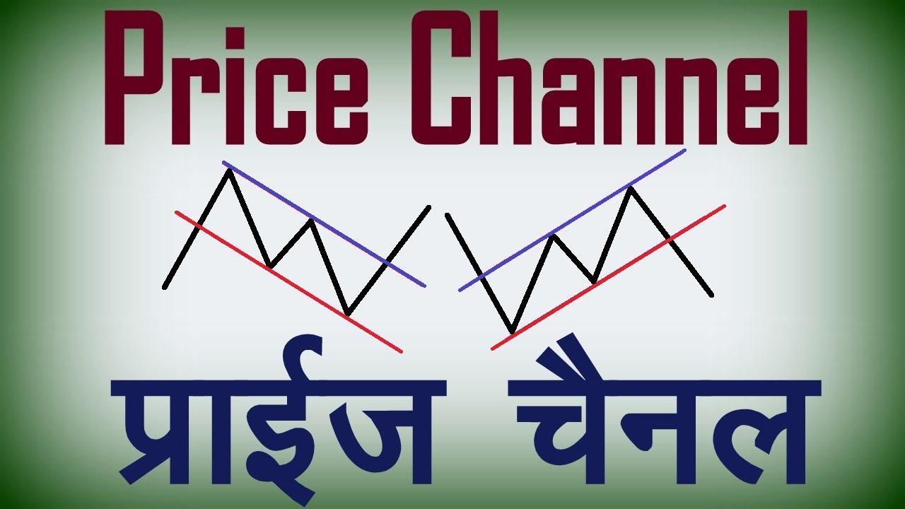 ichimoku prekybos strategija hindi kalba