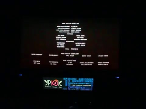 DarkSlide в залах Киномакс, ТРЦ Columbus Урюк