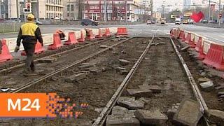 """""""Это наш город"""": в Богородском проведут капитальный ремонт трамвайных путей - Москва 24"""