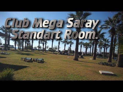 Club Mega Saray. Standart Room. Турция, Белек, Кадрие