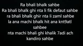 Mr Crazy Khoroto lyrics