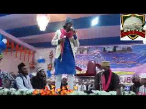 Ramjan mubark /pe nate pak  (Nadeem Raja faije Madhupuri )2018 new nat