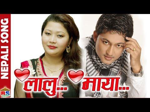 Nepali Song || Lalu Maya by Tilok Newar/Milan Newar | Ft. Mahendra /Sweety