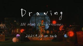 イ・ホンギ(from FTISLAND)- Found me【Primadonna盤ダイジェスト2】