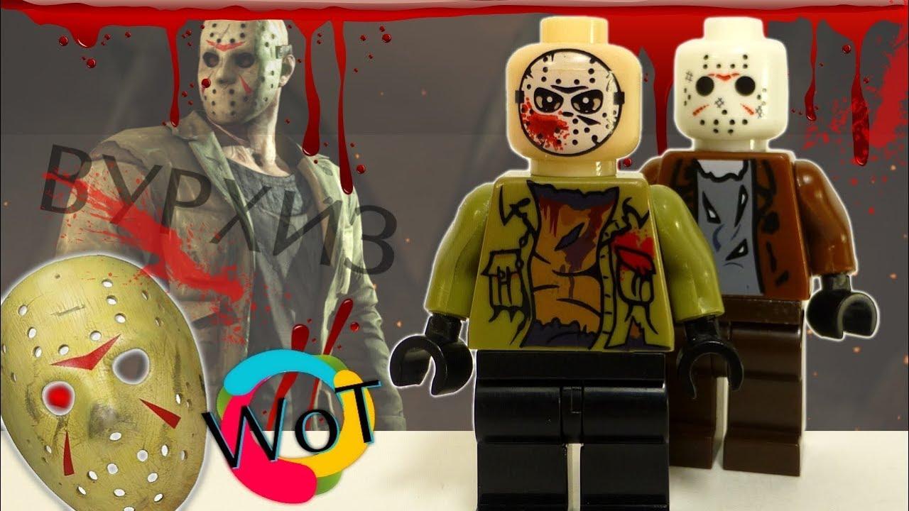 Играем в Лего магазине - YouTube