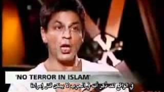 شاروخان يدافع عن الإسلام ||| مترجم
