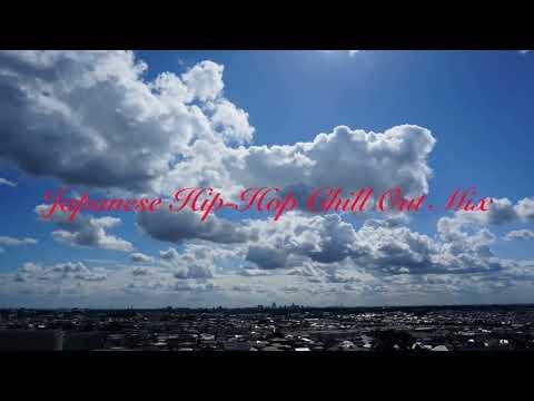 2019年 秋 日本語ラップ チルアウト MIX 【Japanese Hip-Hop Chill Out Mix】Up tempo ver.