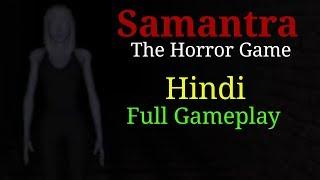 Samantra The Horror Game | Android Gameplay | Hindi full Gameplay