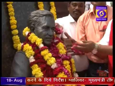 BJP PRESIDENT AMIT SHAH 3 DAY VISIT AT BHOPAL