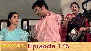 Alaigal Episode 175, 06/07/2020 | #VikatanPrimeTime