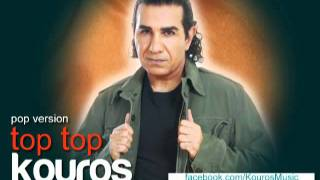 Kouros - Top Top  [pop version]