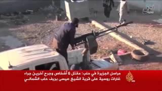 تنظيم الدولة يقطع إمدادات النظام بين حماة وحلب