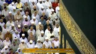 صلاة العشاء الأحد 15 -8- 1437 : الشيخ بندر بليلة