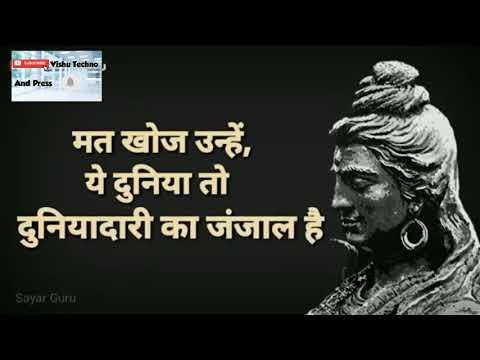 Mahakal Attitude Status For Boys | Shri Mahakal Quotes | # WhatsApp Status Video |