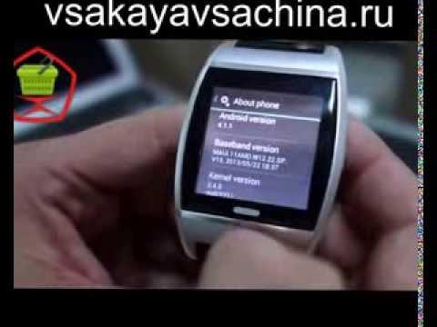 В интернет-магазине эльдорадо можно купить умные часы с гарантией и доставкой. Телефонные звонки: с помощью телефона/планшета. Компании. Другие умные часы для андроид можно купить независимо от того, какой гаджет используется, так как они совместимы с разными смартфонами.