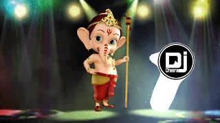 Mata He Gaura Pita Jay Ho Ganesh - माता है गौरा पिता | Remix Dj Dheeraj Drj 2019 | Lord Ganesha