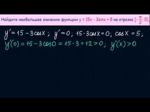 Задача 14 В15 № 26695 ЕГЭ 2015 по математике #5