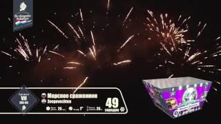 Купить фейерверк на новогодний корпоратив в Самаре и Тольятти.(, 2016-11-02T16:44:37.000Z)