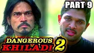 Dangerous Khiladi 9