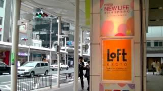 2017 [ 京都散步行 ] - 「血拼散步熱點」京都市役所站沿四條通步行往河原町站 街歩き