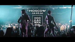Hookah Man Prty Moscow 14.05.16 - Кальянная вечеринка(, 2016-05-19T10:22:54.000Z)