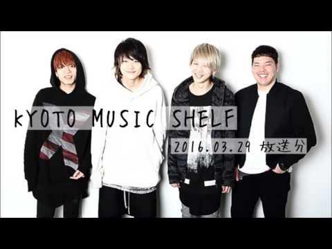 MAGIC OF LiFE radio出演+ 新曲『DOUBLE』 - KYOTO MUSIC SHELF2016.03.29