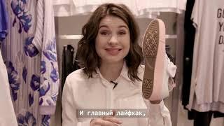 Анна Цуканова-Котт. Выбираем одежду для беременных
