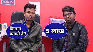 Collab With 1 Million + Subscribers    Fun Friend Indian    Earning 5 Lakhs