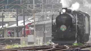 「SLレトロ碓氷」C61 20+旧型客車+DD51 842 横川駅発車(2015年6月28日)