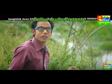 Dui Diner Duniya - Dukhi Lalon / New Music Video / Bulbul Audio / Bangla New Song 2017 | Full HD