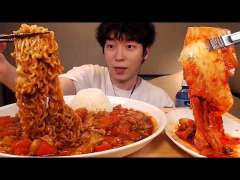 MUKBANG|집밥! 직접 만든 카레(라면사리,흰밥)김치 먹방|KOREAN HOME FOOD EATING SOUNDS الأرز المنزل Nhà gạo [SIO ASMR 시오]