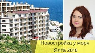 видео Новостройки Ялты