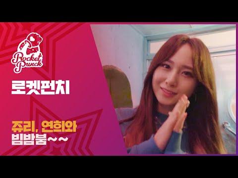 # SBS 인기가요 생방송 초청 SNS 이벤트
